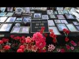 Родственники погибших в авиакатастрофе не могут забрать тела жертв