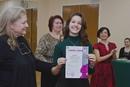 Анастасия Чурилина фото #3