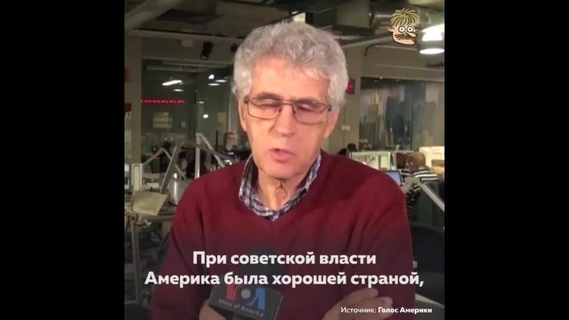 У россиян тяжелая болезнь