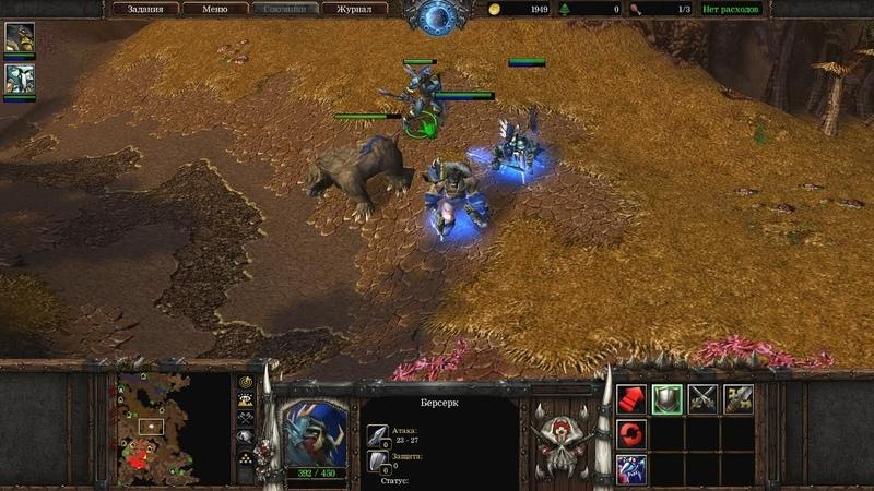 Warcraft 3 - ЗулДжин будет отмщен!