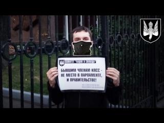 «Мы требуем суда над советской властью, и заявляем о преемстве Путина и его шайки от коммунистических извергов»