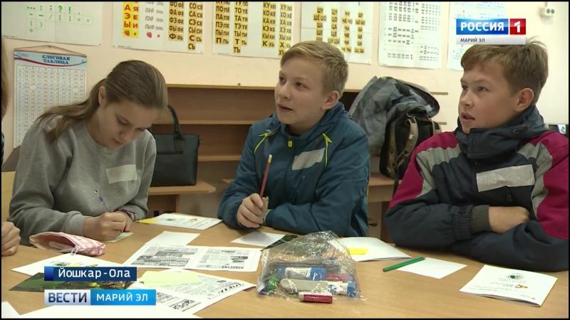 В Йошкар-Оле прошла муниципальная школа «Лесные проекты»