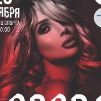 Логотип Концерты в Тюмени / LOBODA / 23 НОЯБРЯ