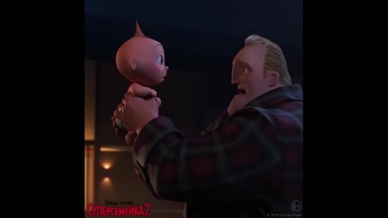 Суперсемейка поздравляет с днём отца