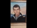 Портрет моряка на фоне корабля на заказ