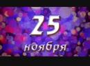 Межгалактическое шоу Бамблби в кафе Джуманджи 25 ноября в 17.00