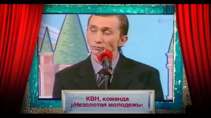 История российского юмора 17 2003 год