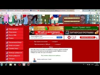 Как заработать в интернете Новая ТОПовая экономическая игра 2018 футурама futurama-money