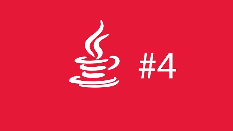Java Урок 4 Условные выражения на codeacademy