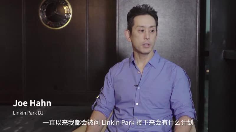 专访林肯公园 Joe Hahn:友情是我们音乐道路上的最大力量