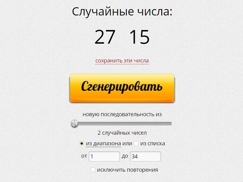 2VatbKIhix8.jpg