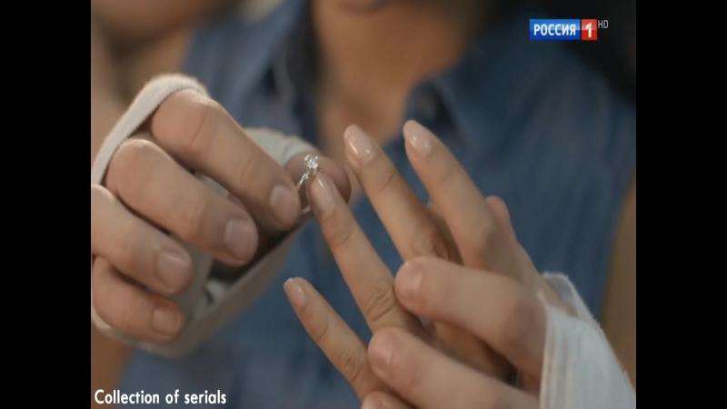ВаняСаша||1x15|| Кольцо от человека, который тебя любит, приносит только счастье и удачу