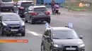 Автопробег соединил Североморск и Полярный