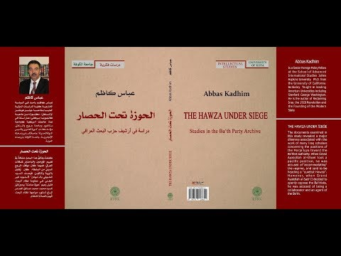 Revisiting the History of the Shia Marjayah under the Baath Regime in Iraq