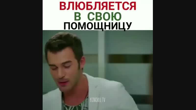 _movie_camera сериал _Запах клубники _strawberry__heart_ ( 640 X 640 ).mp4