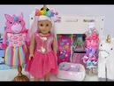 American Girl Doll Bedroom with Unicorns Rainbows