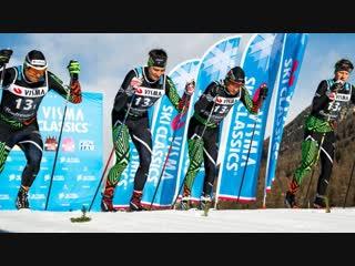 Лыжные гонки. Командный пролог Visma Ski Classics 2018/19 30 ноября 13.50