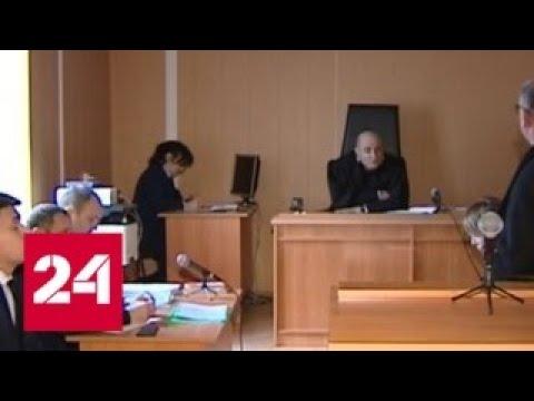 Как самый неунывающий суд в мире рассматривал дело об избиении активиста Трезвой России - Россия…