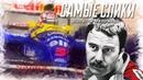 Найджел Мэнселл - Доктор Ватсон Формулы 1 (Обзор карьеры)