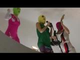 Pussy Riot - Освободи брусчатку (2011)