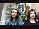 Татьяна Тюдор — Live