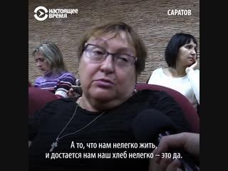 Российские учителя – о своих зарплатах