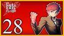 Прохождение Fate/Stay Night - часть 28[Последствия](2/2)