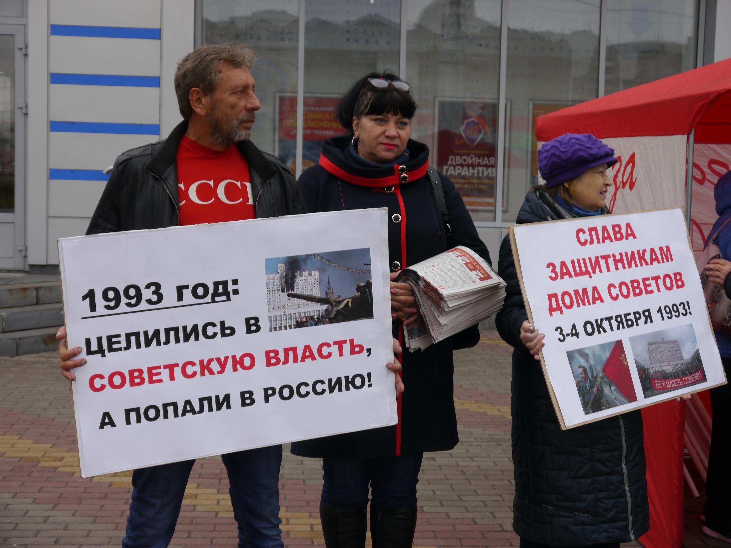 Целились в советскую власть, а попали в Россию