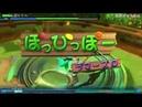 Hatsune Miku Project DIVA Future Tone Po Pi Po Normal Perfect