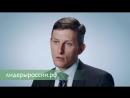 Победитель Конкурса Олег Жданеев: «Я почувствовал себя востребованным в своей стране»