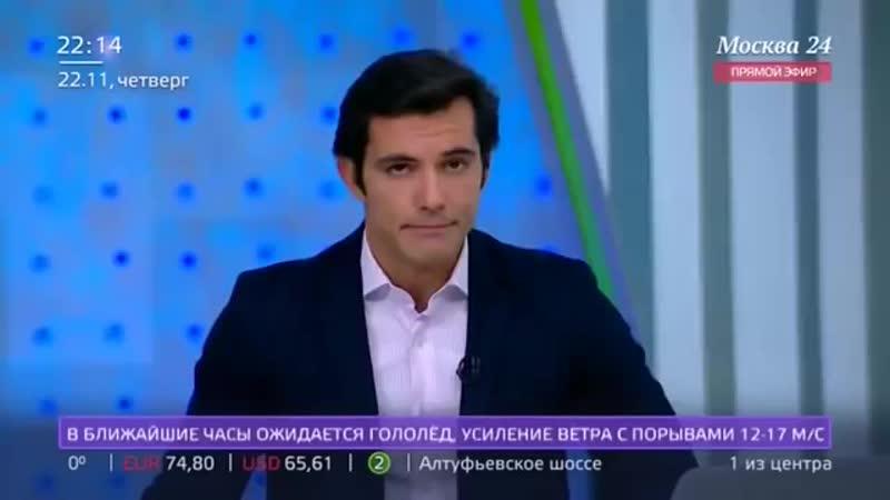 Москвичка рассказала, почему ее избил таксист - Москва 24.mp4