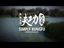 Five Petal Plum Blossom Chi Kung
