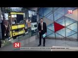 Городской транспорт в Симферополе обновляется - расписание не соблюдается