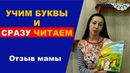 Русский алфавит. Книга