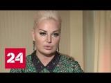 Квартира раздора Мария Максакова назвала убийцу своего мужа в
