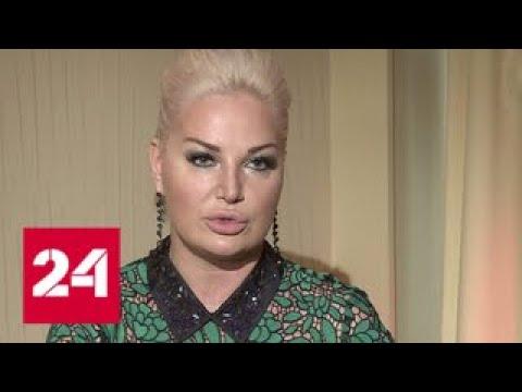 Квартира раздора: Мария Максакова назвала убийцу своего мужа в Прямом эфире - Россия 24