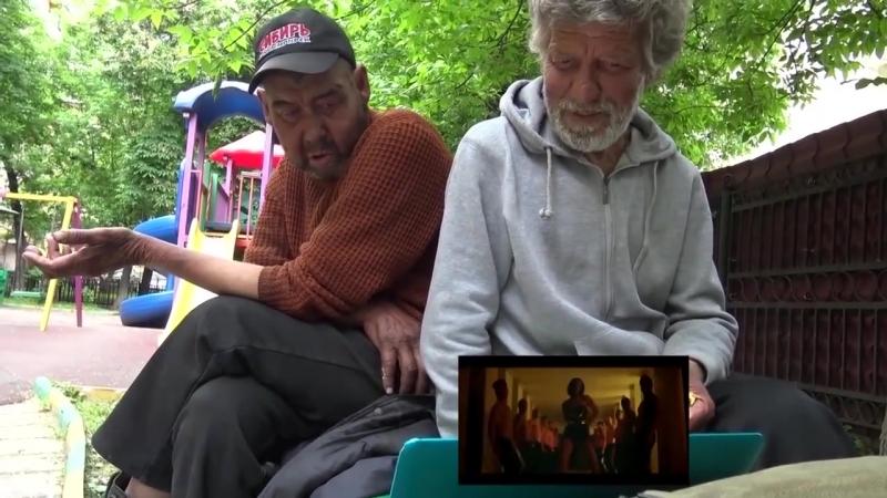 БОМЖИ ОБОСРАЛИ БУЗОВУ Homeless crap Buzova 720 X 1280 60fps mp4