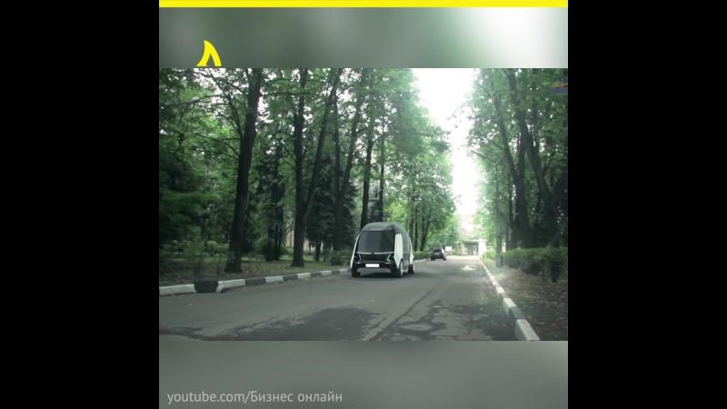 КамАЗ показал беспилотный электробус   АКУЛА