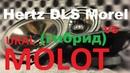 Лучший для замены штатки! Ural AS M165 MOLOT против DLS M136G HERTZ DCX 690 3 и Morel MAXIMO 6!
