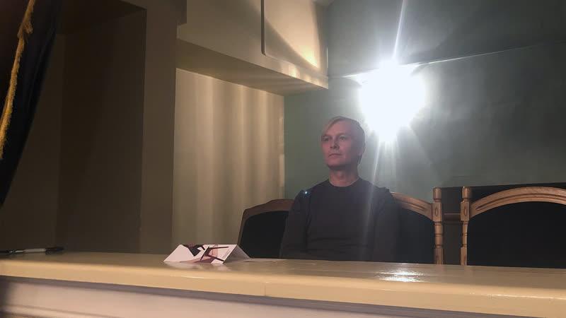 Я в Бийском драмтеатре на спектакле Фантазии Фарятьева (09.02.2019)