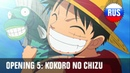 One Piece Opening 5 Kokoro No Chizu Russian Cover