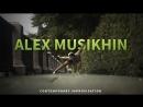 ALEX MUSIKHIN | CONTEMPORARY IMPROVISATION | WILL COOKSON - ALONE IN THE DARK