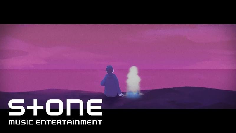 Yankie, Jeian, Gaeko - Glow (Feat. 개코 (Gaeko)) MV