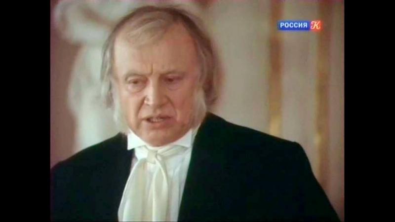 Дело Сухово-Кобылина. (1991).