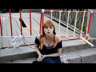 Мария Эспуар - Двойные Стандарты