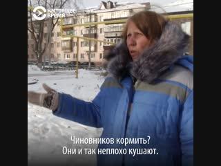 Жильцов лишили квартир, а взамен предлагают соципотеку