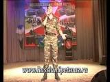 Русский Спецназ Владимир Воронов концерт