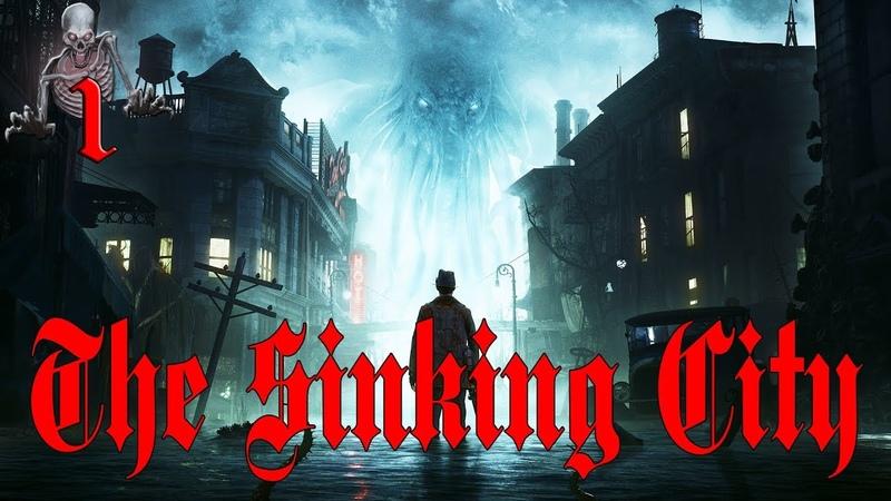 The Sinking City 1 Игра 2019 Детектив в открытом мире Обзор первый взгляд Лавкрафт Говард