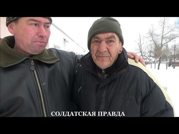 СОЛДАТСКАЯ ПРАВДА. БОРА-БОРА и КАХОВКА