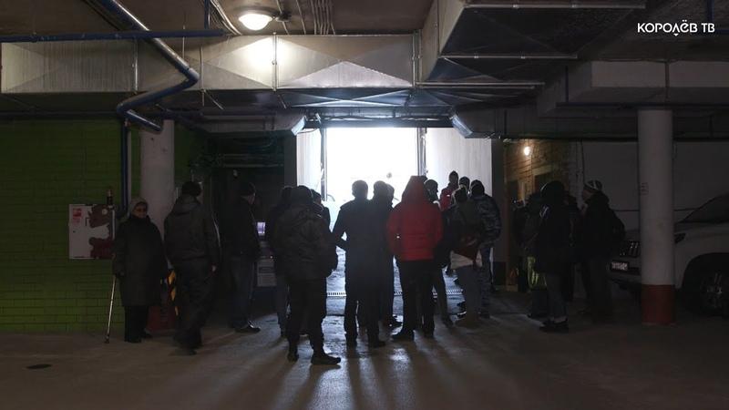 Жители решили сменить управляющую компанию но её сотрудники отказались уходить добровольно